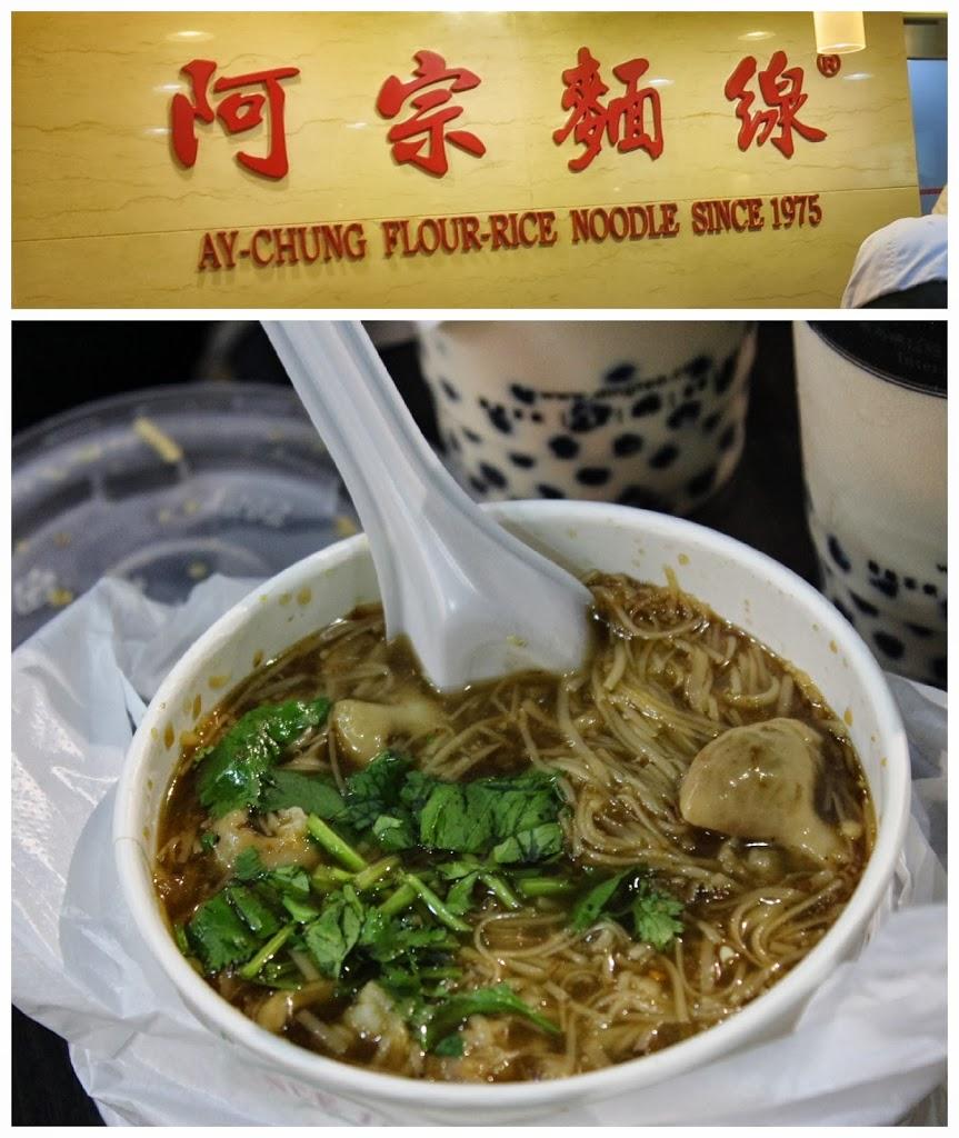 Ay-Chung Flour Rice Noodle Taiwan