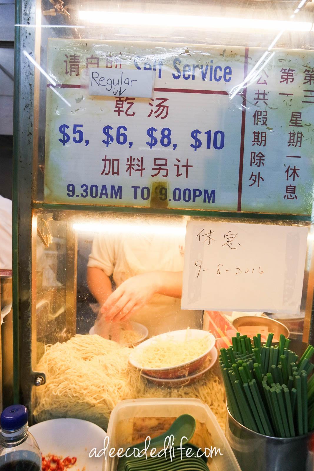 Hill Street Pork Noodle-3