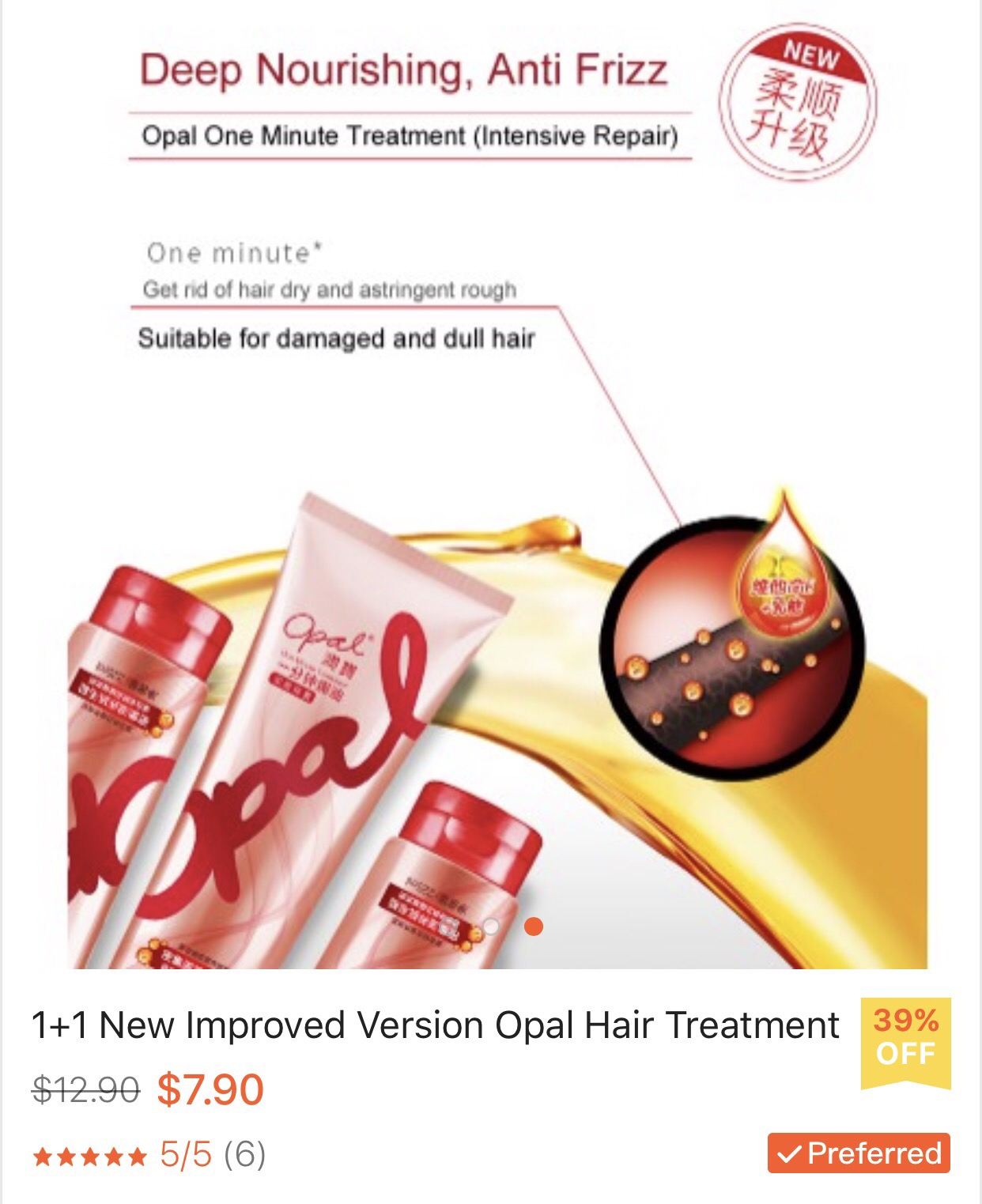 opal 1 minute hair treatment review a deecoded life