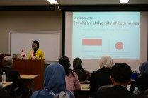 Speech @ Toyohashi University of Technology
