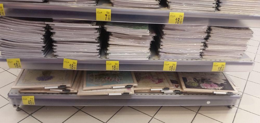 adelaparvu.com despre colectie de obiecte cu lavanda, promotie Carrefour martie 2016 (6)