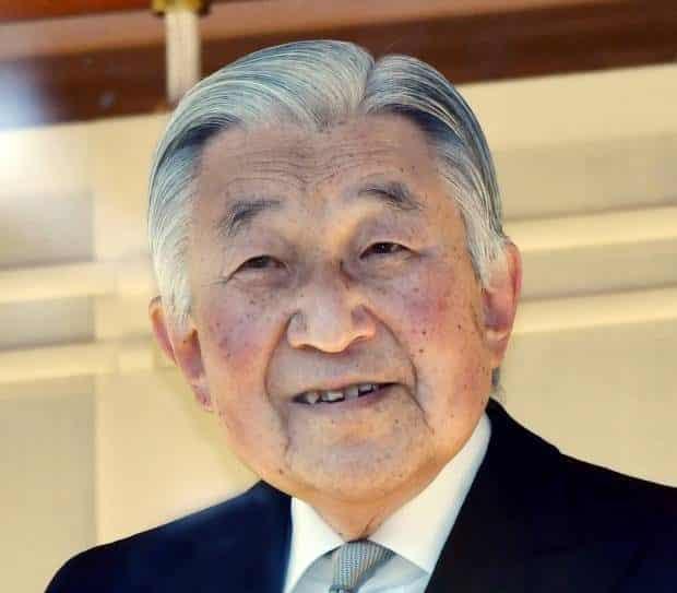 Alt-Kaiser Akihito