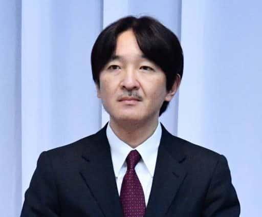 Kronprinz Fumihito