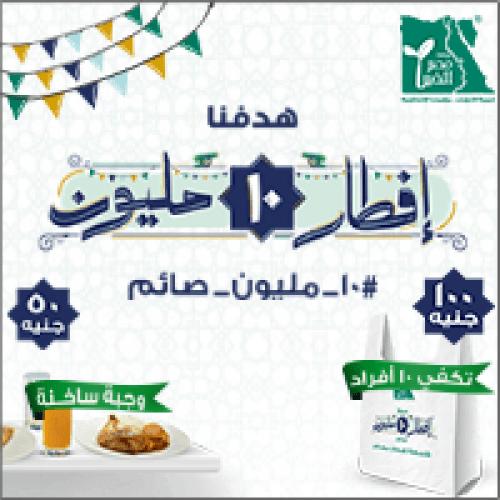الهلال الإماراتي يطلق مشروع إفطار الصائم في أبين عدن الحدث