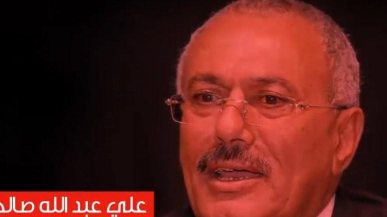 علي عبدالله صالح يعود بعد عام على مقتله