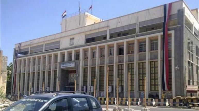 أعلن سعرا ثابتا للدولار.. البنك المركزي يسحب دفعة جديدة من الوديعة السعودية