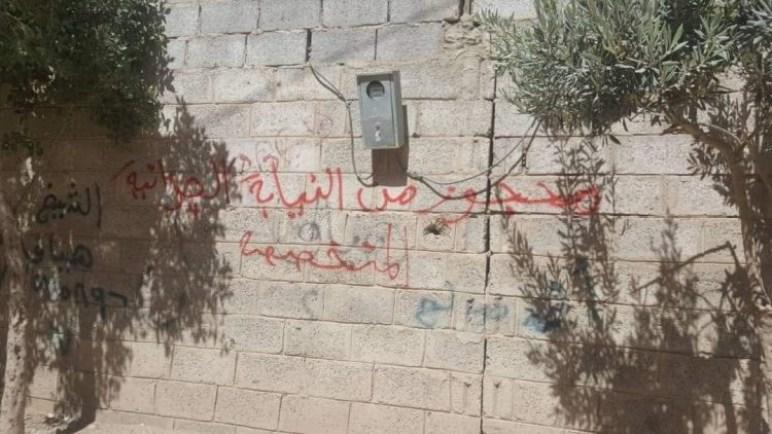 أمهلت أسرته 3 أيام للمغادرة.. مليشيا الحوثي تهدد باقتحام منزل السياسي قحطان