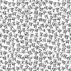 ka-kha-Pattern