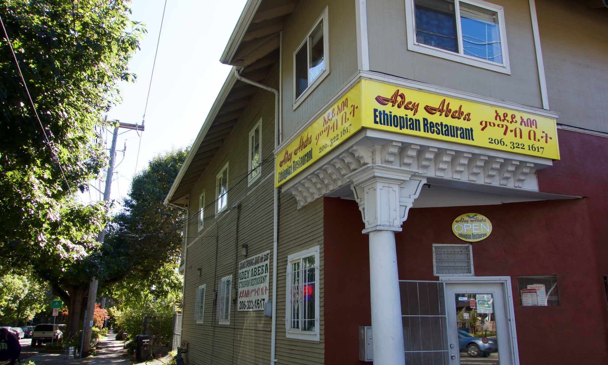 adey abeba ethiopian restaurant seattle directions