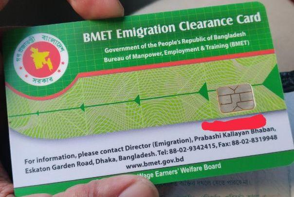 BMET Emigration Clearance Card for Skilled Professionals (One Stop Service) Explained
