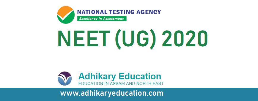 Nta Neet 2020 Notification Released Online Application Last Date Ntaneet Nic In Adhikary Education