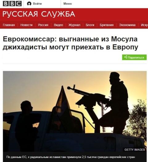 bbc_dimosieuma_rosiko