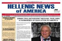 hellenic_news_of_america