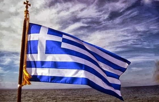 27 Οκτωβρίου - Η γιορτή της Ελληνικής Σημαίας