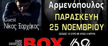 box_69_bournazi-1