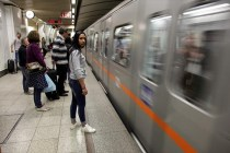 metro-stathmos-mesa-sugkoinonias-mmm