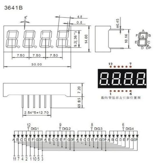 display led 4 digitos 7 segmentos anodo comun azul 0 36  u2013 adichip