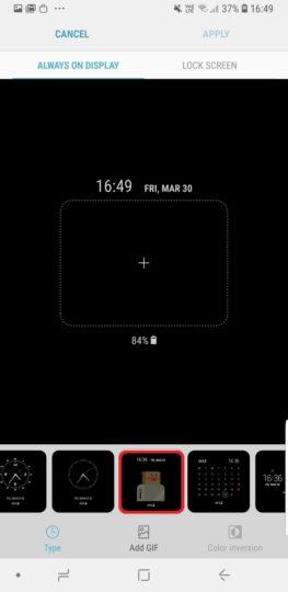 Cómo usar GIFs en el modo Always On Display