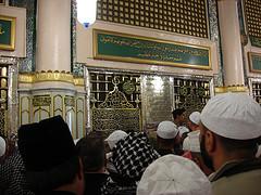 a View on Night of Ramadan at  Jalli Mubarak of Prophet Mohammed sas a Masjid E Nabvi Madina, Muslims Reciting Doorud, and sending Greeting to Mohammed sas May peace and blessings of Allah be on him.