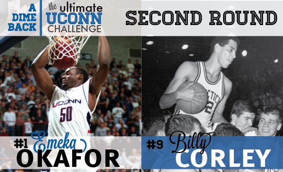 Emeka Okafor vs. Billy Corley