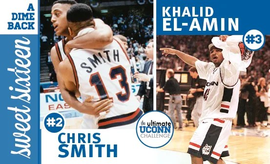 Chris Smith vs. Khalid El-Amin