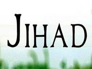 Ayat Quran tentang Jihad