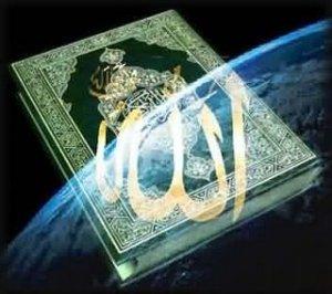 Quran juga merupakan sumber hukum utama dalam ajaran agama islam Pengertian Al-Quran Menurut Bahasa Dan Istilah Secara Umum