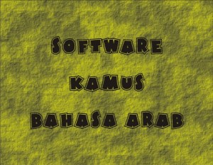 Software Kamus Bahasa Arab