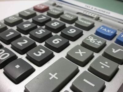 cara pengucapan bilangan matematika