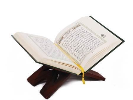 Bagaimana Perbedaan Alquran Hadis Qudsi Dan Hadis Nabawi