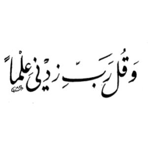 20 Contoh Kata Benda Dalam Bahasa Arab dan Artinya Lengkap