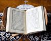 Surat An Nur Ayat 26 Dilengkapi Artinya Bahasa Indonesia Dan Inggris
