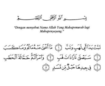 Bacaan Surat al Lahab dan Artinya Lengkap Dengan Terjemahannya