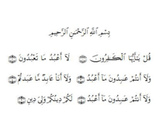 Teks Arab Surat al Kafirun dan Artinya Dalam Bahasa Indonesia dan Inggris