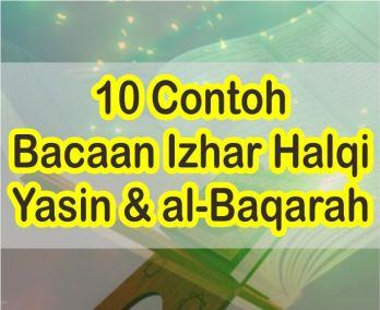 Contoh Bacaan Izhar Halqi Dalam Surah Al Baqarah