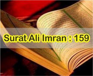 Surat Ali Imran Ayat 159 Teks Arab Beserta Artinya Per Kata
