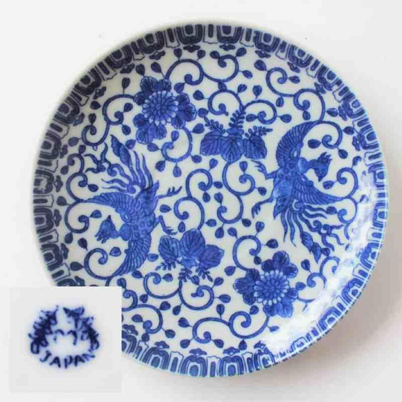 Vintage Japanese Blue Phoenix plate