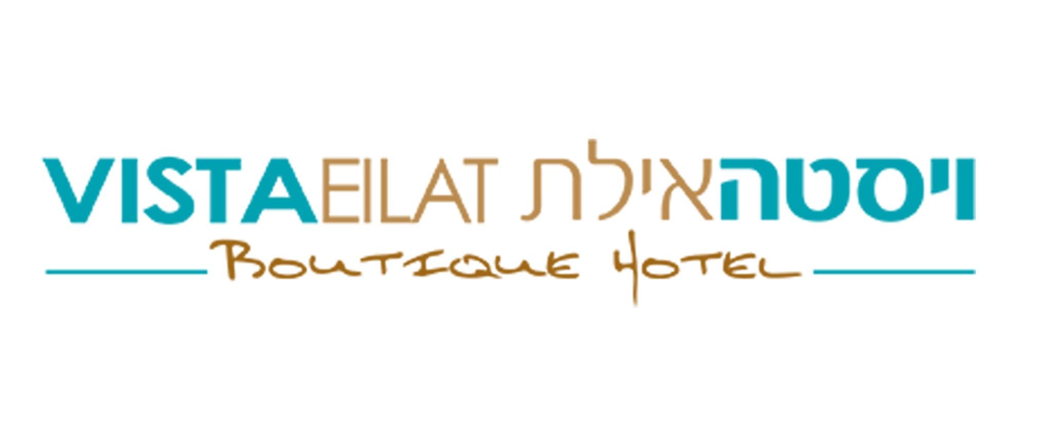 ויטה לוגו