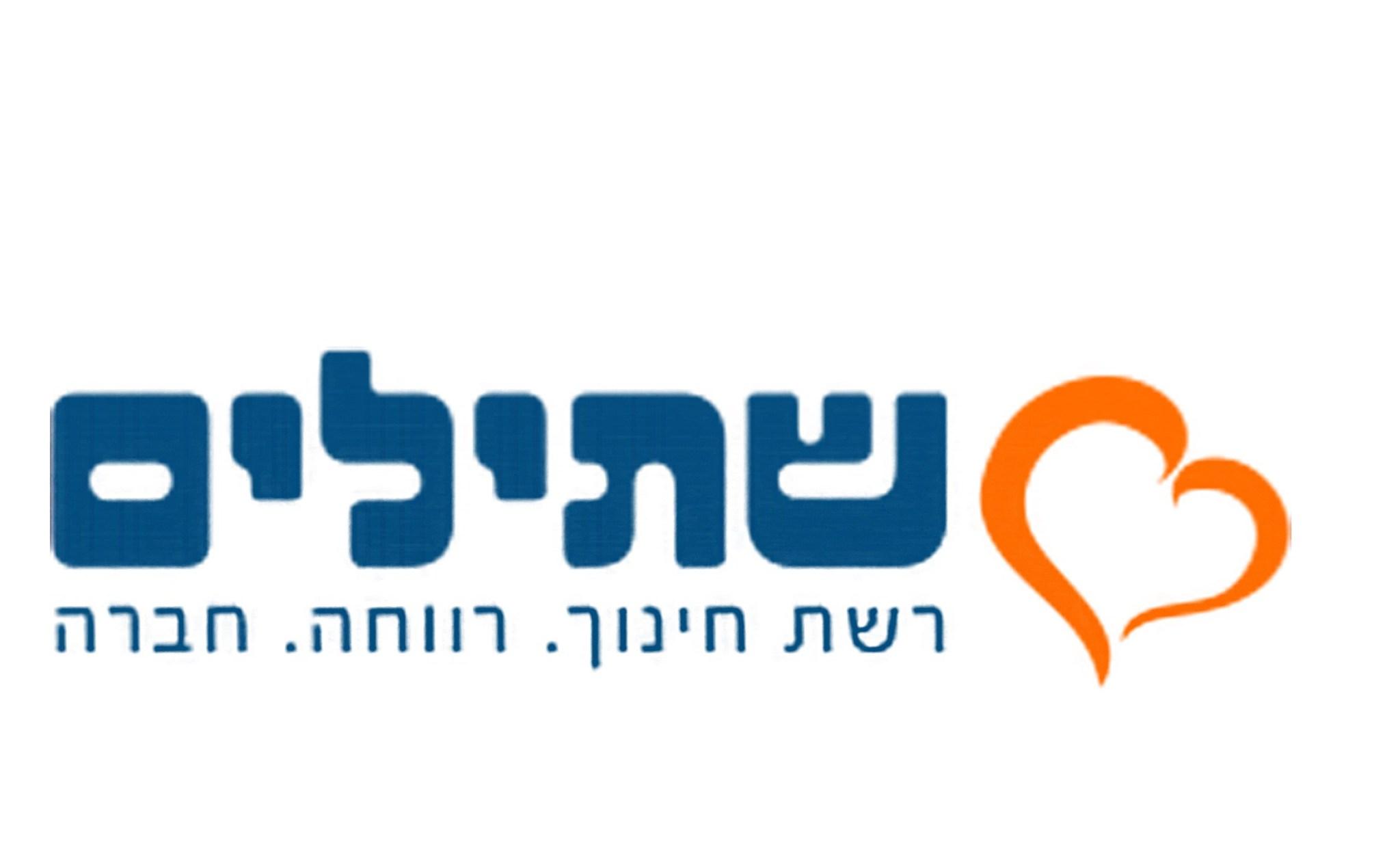 לוגו שתילים
