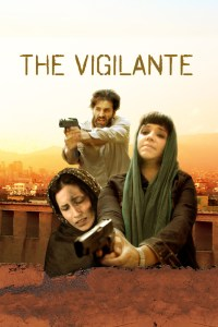 The Vigilante