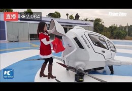 World's first passenger drone Ehang 184 delivers holiday gifts