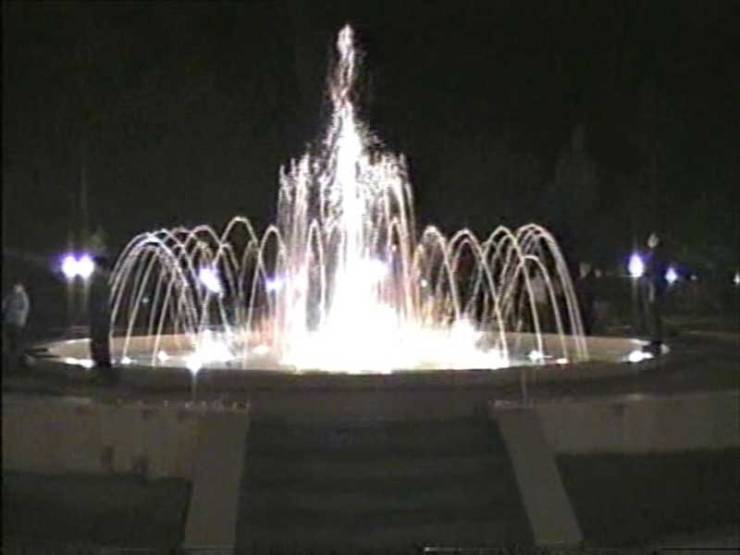 Musical Fountain Kavadarci