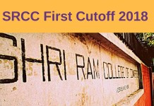 SRCC First Cutoff 2018