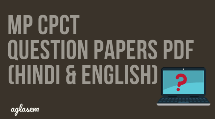 MP CPCT Old Question Papers pdf (Hindi & English) – Practice