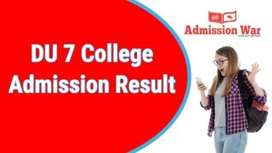 Photo of DU 7 College Admission Result 2019-20 । 7collegedu.com