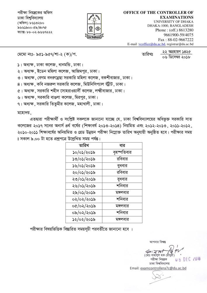 DU 7 College 4th Year Routine pdf