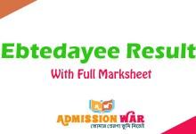 Photo of Ebtedayee Result 2019 Madrasah Board | EBT Exam Result