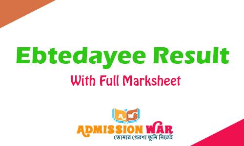 Ebtedayee Result 2018 Madrasah Board- EBT result 2018
