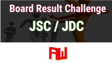 JSC or JDC board Result challenge
