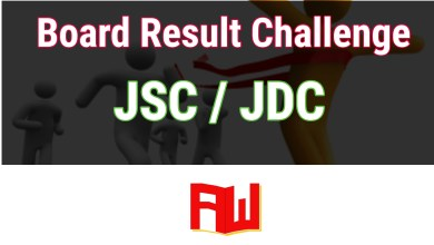 Photo of JSC Board Challenge Result 2019 | JDC Rescrutiny